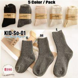 [พร้อมส่ง S,M,L] [KID-So-01] ถุงเท้าวูลขนแกะกันหนาวเด็ก Lambs Wool 80% หนานุ่มใส่กันหนาวติดลบได้คะ (5 สี / 1 แพค )