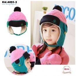 [พร้อมส่ง S,M,L] [Kid-A005-3] หมวกกันหนาวเด็กสีชมพู ทรงเอสกิโมมีสายรัดใต้คาง ด้านในซับขนหนานุ่มใส่กันหนาวได้ดีค่ะ