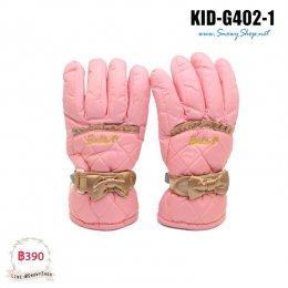 [พร้อมส่ง] [Kid-G402-1] ถุงมือกันหนาวสีชมพูแต่งโบว์สีทองบาร์บี้ ด้านในซับขนกันหนาว เล่นหิมะได้ (เหมาะสำหรับเด็ก 6-10ขวบ)