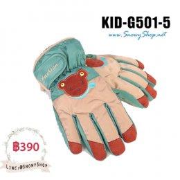 [พร้อมส่ง] [Kid-G501-5] ถุงมือกันหนาวลายหมีสีเขียว-ครีม ด้านในซับขนกันหนาว เล่นหิมะได้ (เหมาะสำหรับเด็ก 5-8ขวบ)