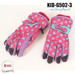[พร้อมส่ง] [Kid-G502-3] ถุงมือกันหนาวลายจุดสีชมพู ด้านในซับขนกันหนาว เล่นหิมะได้ (เหมาะสำหรับเด็ก 7-12ขวบ)