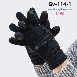 [พร้อมส่ง] [Gv-114-1] ถุงมือกันหนาวชายสีดำ ผ้าหนังกลับ ด้านในซับขนกันหนาว กันน้ำใส่เล่นหิมะได้