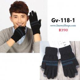 [พร้อมส่ง] [Gv-118-1] ถุงมือไหมพรมกันหนาวชายสีดำ ลายแถบ ใส่กันหนาว