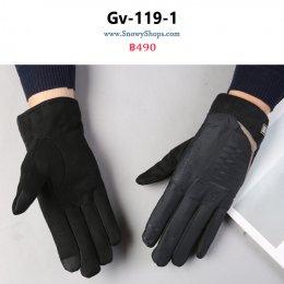 [พร้อมส่ง] [Gv-119-1] ถุงมือกันหนาวชายสีดำ ผ้าฝ้ายร่มกันน้ำ อีกด้านเป็นผ้าหนังกลับ และด้านในซับขนกันหนาว