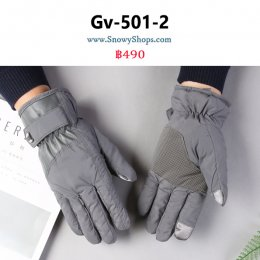 [พร้อมส่ง] [Gv-501-2] ถุงมือกันหนาวชายสีเทา ผ้าฝ้ายร่มกันน้ำด้านในซับขนกันหนาว