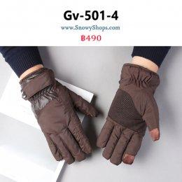 [พร้อมส่ง] [Gv-501-4] ถุงมือกันหนาวชายสีน้ำเงิน ผ้าฝ้ายร่มกันน้ำด้านในซับขนกันหนาว