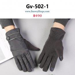 [พร้อมส่ง] [Gv-502-1] ถุงมือกันหนาวชายสีเทา ผ้าฝ้ายร่มกันน้ำด้านในซับขนกันหนาว