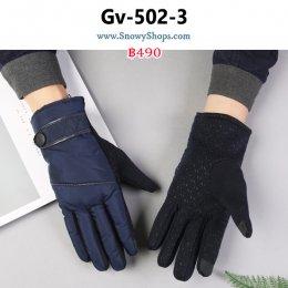 [พร้อมส่ง] [Gv-502-3] ถุงมือกันหนาวชายสีน้ำเงิน ผ้าฝ้ายร่มกันน้ำด้านในซับขนกันหนาว