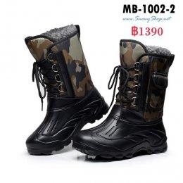 [พร้อมส่ง 45] [Boots] [MB-1002-2] Chove รองเท้าบู๊ทชายลายทหารสีน้ำเขียว ผ้าร่มบุขนด้านในใส่กันหนาวลุยหิมะได้ไม่เปียกค่ะ