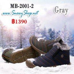 [พร้อมส่ง 40,41,42,43,44,45,46] [Boots] [MB-2001-2] Chove รองเท้าบูทกันหนาวชายสีเทา ด้านในซับขนกันหนาว เป็นแบบสวม กันหิมะได้ ใส่ติดลบได้