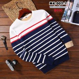 [พร้อมส่ง 2XL] [MK-002-1] เสื้อลองจอนชายสีน้ำเงินลาย ตัดกับไหล่ด้านสีขาว ด้านในซับขนวูลนุ่มๆกันหนาว