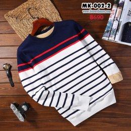 [พร้อมส่ง M,L,XL,2XL,3XL] [MK-002-2] เสื้อลองจอนชายสีขาวลาย ตัดกับไหล่ด้านสีขาว ด้านในซับขนวูลนุ่มๆกันหนาว