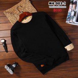 [พร้อมส่ง M,L,XL,2XL,3XL ] [MK-003-1] เสื้อลองจอนชายสีดำ ด้านในซับขนวูลนุ่มๆใส่กันหนาวอุ่นมาก