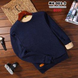 [พร้อมส่ง M,L,XL,2XL,3XL ] [MK-003-2] เสื้อลองจอนชายสีน้ำเงิน ด้านในซับขนวูลนุ่มๆใส่กันหนาวอุ่นมาก