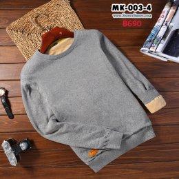 [พร้อมส่ง M,L,XL,2XL,3XL ] [MK-003-4] เสื้อลองจอนชายสีเทา ด้านในซับขนวูลนุ่มๆใส่กันหนาวอุ่นมาก