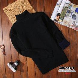 [พร้อมส่ง M,L,XL,2XL,3XL ] [MK-005-1] เสื้อคอเต่าลองจอนชายสีดำ ด้านในซับขนวูลนุ่มๆใส่กันหนาวอุ่นมาก