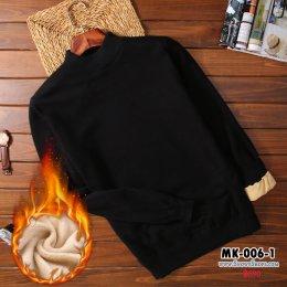 [พร้อมส่ง M,L,XL,2XL,3XL ] [MK-006-1] เสื้อลองจอนชายคอตัดสีดำ ด้านในซับขนวูลนุ่มๆใส่กันหนาวอุ่นมาก