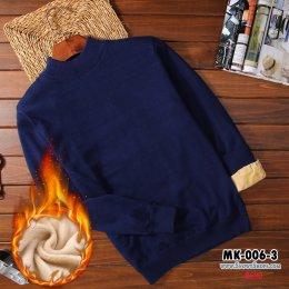 [พร้อมส่ง M,L,XL,2XL,3XL,] [MK-006-3] เสื้อลองจอนชายคอตัดสีน้ำเงิน ด้านในซับขนวูลนุ่มๆใส่กันหนาวอุ่นมาก