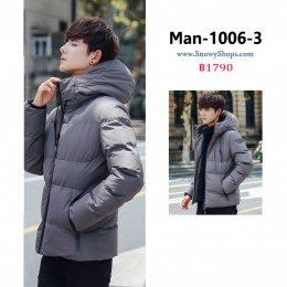 [พร้อมส่ง M,L,XL,2XL,3XL,4XL] [Man-1006-3] เสื้อโค้ทกันหนาวชายสีเทา ด้านในซับขนเป็ด มีหมวกฮู้ด และกระเป๋าสองข้าง ใส่กันหนาวติดลบได้