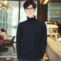 [พร้อมส่ง M,L,XL,2XL] [Man-4002-1] เสื้อคอเต่าไหมพรมผู้ชายสีดำ ผ้าหนานุ่มใส่สบายค่ะ
