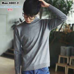 [พร้อมส่ง M,L,XL,2XL] [Man-4002-2] เสื้อคอเต่าไหมพรมผู้ชายสีเทาเข้ม ผ้าหนานุ่มใส่สบายค่ะ