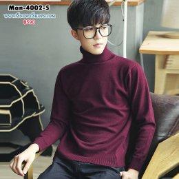 [พร้อมส่ง  2XL ] [Man-4002-5] เสื้อคอเต่าไหมพรมผู้ชายสีแดงผ้าหนานุ่มใส่สบายค่ะ
