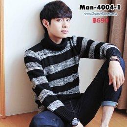 [พร้อมส่ง M,L,XL,2XL ] [Man-4004-1] เสื้อคอเต่าไหมพรมผู้ชายสีดำลายขวาง ผ้านุ่มเนื้อดี กันหนาว