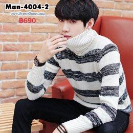 [พร้อมส่ง L,XL,2XL] [Man-4004-2] เสื้อคอเต่าไหมพรมผู้ชายสีขาวลายขวาง ผ้านุ่มเนื้อดี กันหนาว