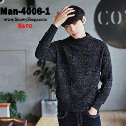 [พร้อมส่ง M,L,XL,2XL] [Man-4006-1] เสื้อไหมพรมผู้ชายสีดำ คอกลมสูง ผ้าเนื้อหนา ลายตารางนูนสวย