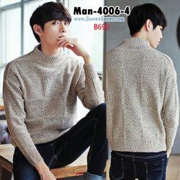 [พร้อมส่ง M,L,XL,2XL] [Man-4006-4] เสื้อไหมพรมผู้ชายสีครีม คอกลมสูง ผ้าเนื้อหนา ลายตารางนูนสวย