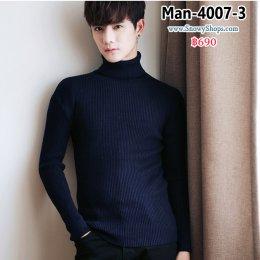 [พร้อมส่ง M,L,XL,2XL] [Man-4007-3] เสื้อโค้ทกันหนาวชายสีน้ำเงิน ด้านในซับขนเป็ด มีหมวกฮู้ด และกระเป๋าสองข้าง ใส่กันหนาวติดลบได้