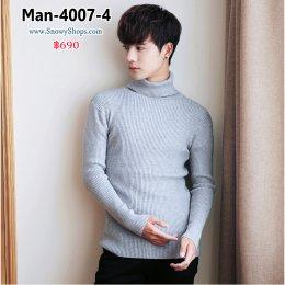 [พร้อมส่ง M,L,XL,2XL] [Man-4007-4] เสื้อโค้ทกันหนาวชายสีเทา ด้านในซับขนเป็ด มีหมวกฮู้ด และกระเป๋าสองข้าง ใส่กันหนาวติดลบได้