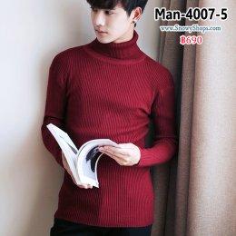 [พร้อมส่ง] [Man-4007-5] เสื้อโค้ทกันหนาวชายสีแดง ด้านในซับขนเป็ด มีหมวกฮู้ด และกระเป๋าสองข้าง ใส่กันหนาวติดลบได้