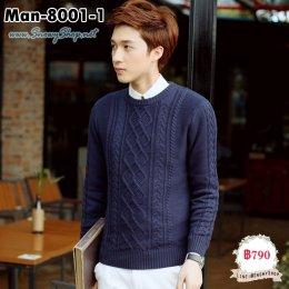 [พร้อมส่ง M,L,XL,2XL,3XL] [Man-8001-1] เสื้อไหมพรมคอกลมผู้ชายสีน้ำเงิน ลายถักไหมพรมผ้าหนานุ่มใส่สบายค่ะ