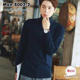 [พร้อมส่ง M,L,XL,2XL,3XL][Man-8002-2] เสื้อไหมพรมคอเต่าผู้ชายสีน้ำเงิน ผ้าเนียนเรียบหนานุ่มใส่สบายค่ะ