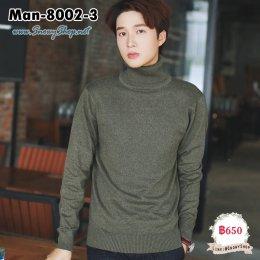 [พร้อมส่ง S,M,L,XL,2XL,3XL]  [Man-8002-3] เสื้อไหมพรมคอเต่าผู้ชายสีเทา ผ้าเนียนเรียบหนานุ่มใส่สบายค่ะ