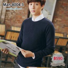 [พร้อมส่ง M,L,XL,2XL] [Man-8004-3] เสื้อไหมพรมคอกลมผู้ชายสีน้ำเงิน ทรงเรียบใส่กันหนาว
