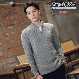 [พร้อมส่ง L,XL,2XL,3XL] [Man-8005-2] เสื้อคาร์ดินแกนชายสีเทา ตรงคอมีซิป ตัดขอบสีที่ปลายเสื้อผ้า ผ้าหนานุ่ม