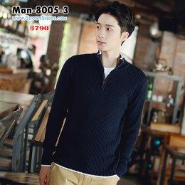 [พร้อมส่ง M,L,XL,2XL,3XL] [Man-8005-3] เสื้อคาร์ดินแกนชายสีน้ำเงิน ตรงคอมีซิป ตัดขอบสีที่ปลายเสื้อผ้า ผ้าหนานุ่ม