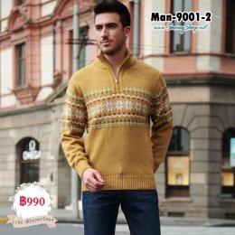 [พร้อมส่ง L XL 2XL] [Man-9001-2] เสื้อไหมพรมกันหนาวผู้ชายสีเหลืองแต่งลาย ผ้าหนานุ่มใส่กันหนาวได้ดีค่ะ