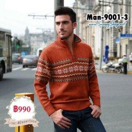[PreOrder] [Man-9001-3] เสื้อไหมพรมกันหนาวผู้ชายสีส้มแต่งลาย ผ้าหนานุ่มใส่กันหนาวได้ดีค่ะ