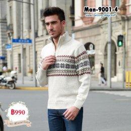 [พร้อมส่ง M,L,2XL] [Man-9001-4] เสื้อไหมพรมกันหนาวผู้ชายสีขาวแต่งลาย ผ้าหนานุ่มใส่กันหนาวได้ดีค่ะ