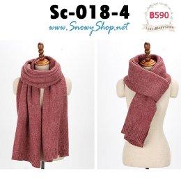 [พร้อมส่ง] [Sc-018-4] Scarf ผ้าพันคอไหมพรมชายสีแดง ผ้าไหมพรมหนานุ่มกันหนาวได้ดี