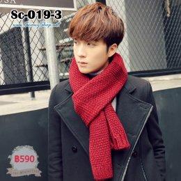 [พร้อมส่ง] [Sc-019-3] Scarf ผ้าพันคอไหมพรมชายสีแดง ผ้าไหมพรมหนากันหนาว