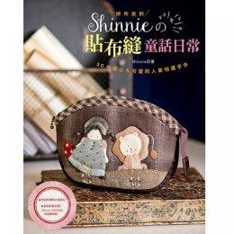 ** สั่งจองค่ะ ** หนังสืองาน Quilt Shinnie Love 30 design + สมุดแพทเทิร์น พิมพ์ไต้หวัน