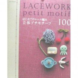 หนังสืองานถัก LACE WORK