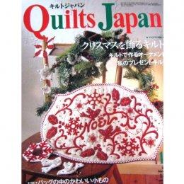 นิตยสาร Quilts Japan 11/2010