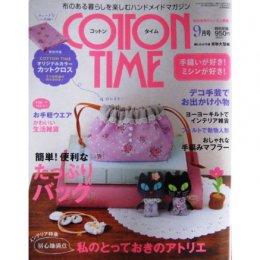นิตยสาร Cotton time 09/2010