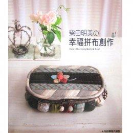 หนังสืองาน Quilt&Patchwork ของ K.Akemi Shibata พิมพ์ที่ไต้หวันค่ะ (มีแพทเทิร์นในเล่มค่ะ)