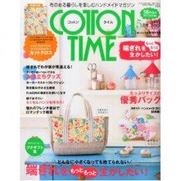 นิตยสาร Cotton time 05/2012 (แถมผ้าลายดอกตามปกเลยค่ะ)